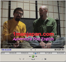 Video: Watch our first AdventurePod English video